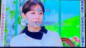 (株)麻布社長ブログ 2021年2月24日(1)