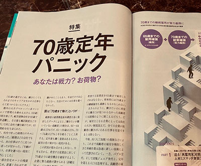 (株)麻布社長ブログ 2021年2月24日_2