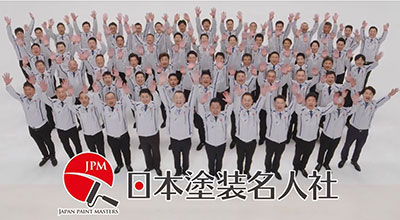 (株)麻布社長ブログ 2021年2月24日(2)