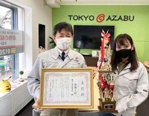 (株)麻布社長ブログ 2021年2月27日(1)