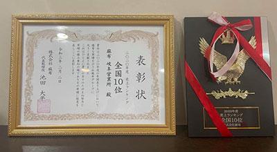 (株)麻布社長ブログ 2021年3月11日(2)