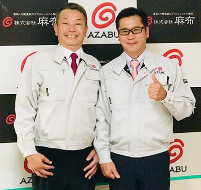 (株)麻布社長ブログ 2021年3月11日(3)