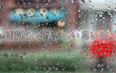 外壁塗装_麻布_スタッフブログ_20210410
