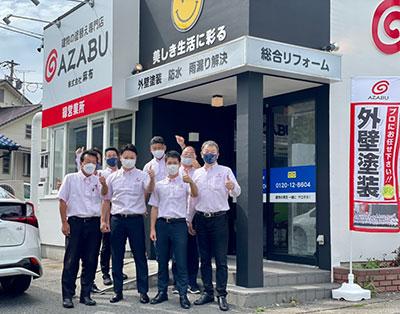 (株)麻布社長ブログ 2021年6月21日(1)