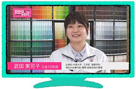 外壁塗装 麻布 スタッフ メ~テレ番組1