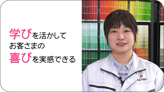 外壁塗装 麻布 スタッフ メ~テレ番組5