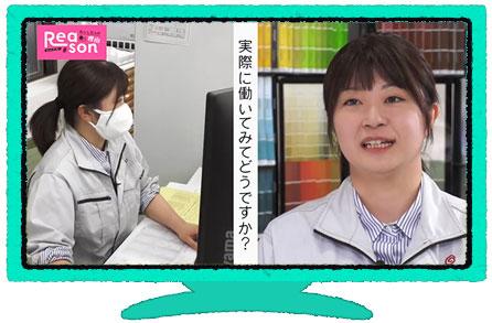 外壁塗装 麻布 スタッフ メ~テレ番組2