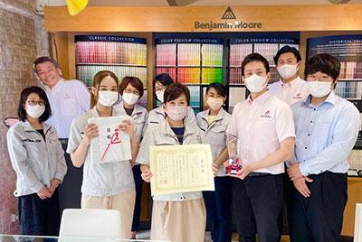(株)麻布社長ブログ 2021年7月10日(1)