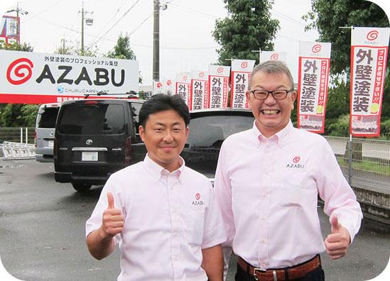 稲沢営業所 増田代表(左) 池田大平(右)