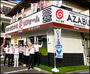 (株)麻布 滋賀営業所