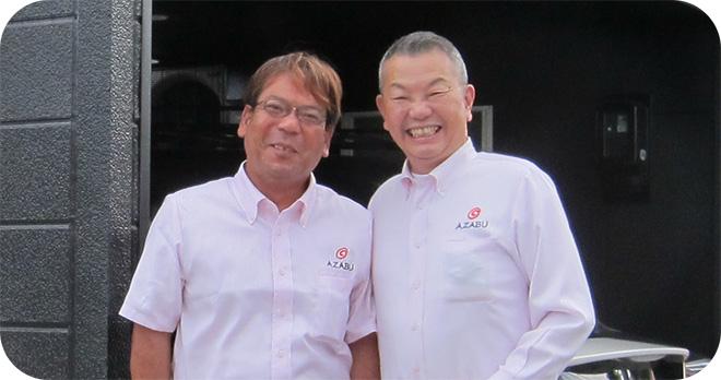 大野所長(左)