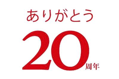 (株)麻布社長ブログ 2021年10月7日